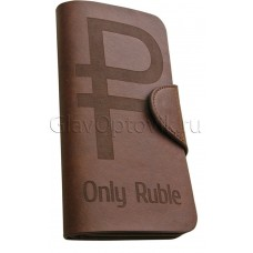 "Портмоне ""Only Ruble"""