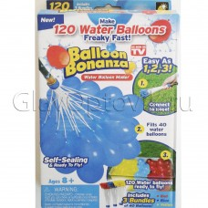 Водяные шары balloon bonanza