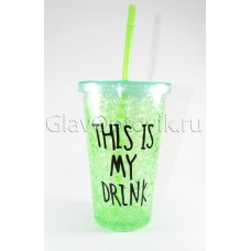 Стакан This Is My Drink