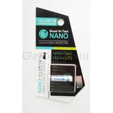 Broad Hi-Tech NANO