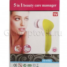 Массажер для лица 5 IN 1 BEAUTY CARE MASSAGER оптом