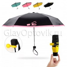 Мини-зонт 17 см Mini Pocket Umbrella