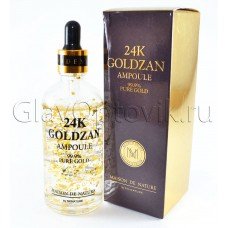 Сыворотка 24K Gold Ampoule Goldzan оптом
